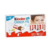 Kinder chocolate. Chocolatina barrita con leche