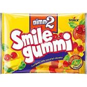 Caramelos de goma con zumo de frutas y vitaminas sabor frutas diversas