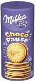 Galleta choco pause