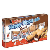 Happy Hippo (galleta de barquillo con cacao y relleno cremoso de leche y cacao)