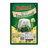 Tortelloni ricotta y espinacas bandeja 250 gr