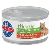 Comida para gatitos cachorros 1st Nutrition Mousse