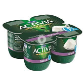 Yogur natural desnatado 0% materia grasa