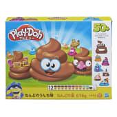 Pd Ultimate Poop Set