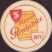 Пиво Pardubice (1л)