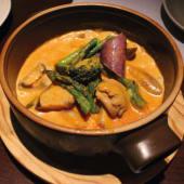 Mix de Verduras de Temporada con Salsa Curry
