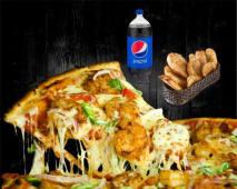 Promo Pizza pan familiar