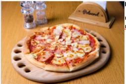 Улюблена піца нашого шефа (540г)