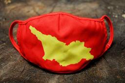 წითელი პირბადე საქართველოს რუკით