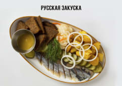Русская закуска