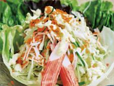Granchio Salad