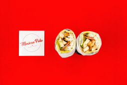 El Burrito de Milan