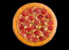 Pizza super suprême