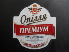 Пиво Преміум (1л)