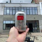 Пиво Brewery 2085-5 Fake Brett IPA (0,33л)
