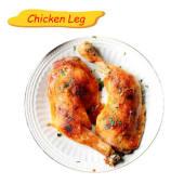 1/4 chicken leg