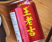 Chá de Ervas Chinês
