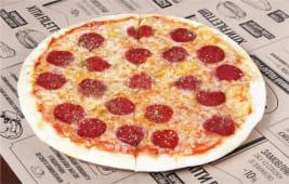 Піца з салямі (260г)