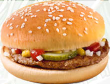 Гамбургер XL (250г)