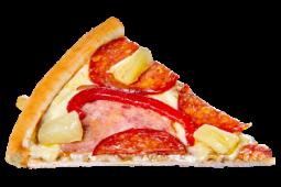 Піца Mamamia!