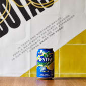 Nestea té negro limón (330 ml.)