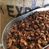 Каскара, пульпа від кавового зерна (100г)