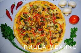 "Пицца ""Мехико"" 35см"