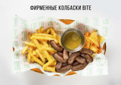 "Фирменные колбаски ""Bite"" (говядина)"