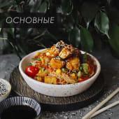 Рисова локшина з куркою Теріякі та овочами в азіатському стилі (300г)