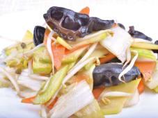 Misto di Verdure Salate