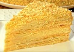 Торт Наполеон порційний