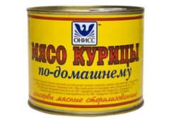 Мясо курки по-домашньому ТМ Онисс (350г)