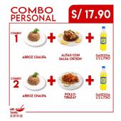Arroz chaufa + alitas con salsa de ostión + gaseosa 1/2 litro