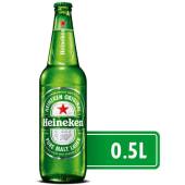 Пиво Heineken (0.5л)