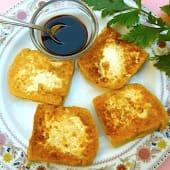 0157. Tofu alla Griglia