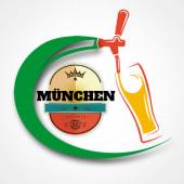 Пиво München, Німеччина (0.5л)