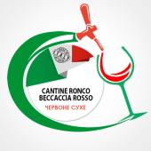 Бекачча Б'янко ТМ CANTINE RONCO червоне сухе ІТАЛІЯ(0,75л)