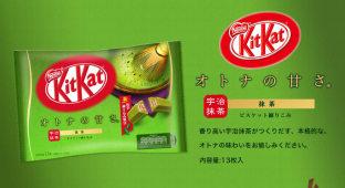 Sachet de KitKat Matcha Latte