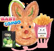 Комбо с детской пиццей