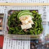 Wakame Tofu Salad