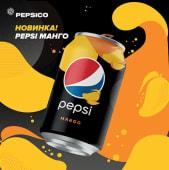 Pepsi MANGO (0.33л)
