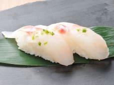 Nigiri Suzuki