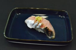 Hand-Picked Nigiri - Aji