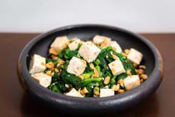 Ensalada De Espinacas Y Tofu