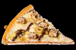 Піца Трюфелі з артишоком