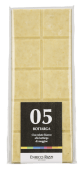 05 Bianco alla Bottarga