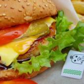 Бургер Chicken (300г)
