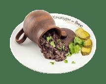 Лобіо з квасолі з ароматними травами (250/50г)