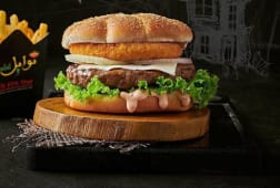 Mixte Cheese Burger