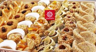 Pâtisserie Amande (1 Kg)